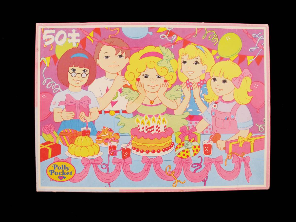 Polly Pocket Party Puzzle